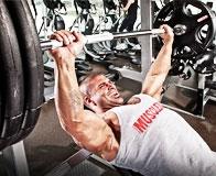 Как накачать грудь штангой: комплекс упражнений для быстрых результатов