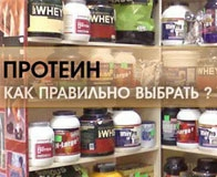 Виды протеина: что выбрать для эффективного набора мышечной массы