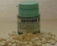 Что собой представляет препарат Экдистерон и его применение в  бодибилдинге