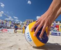 На что обращать внимание при выборе волейбольного мяча