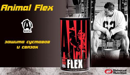 Изображение - Энимал флекс витамины для суставов animal_flex_1