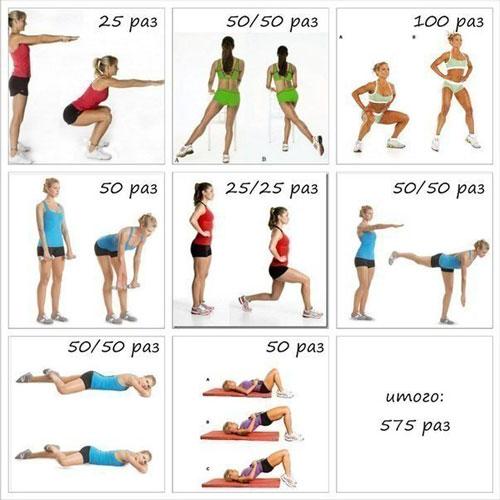 Скачать йога для похудения i за 30 минут йога для начинающих скачать