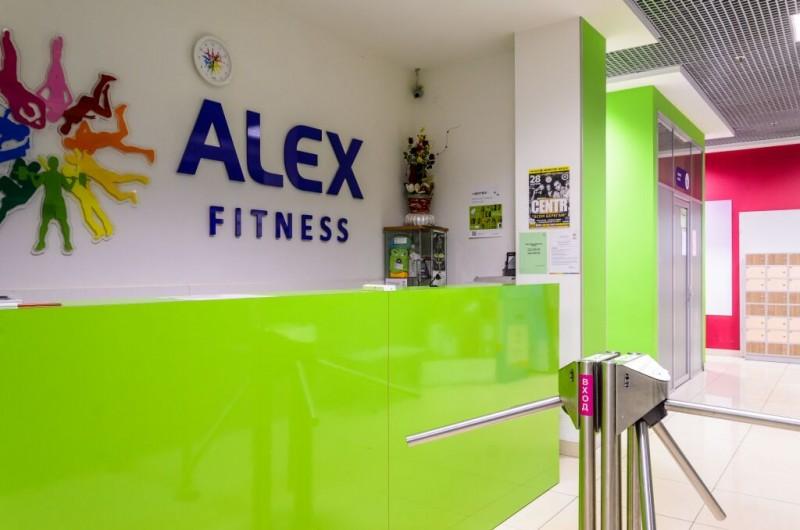 Алекс фитнес кудрово фитнес для беременных 80